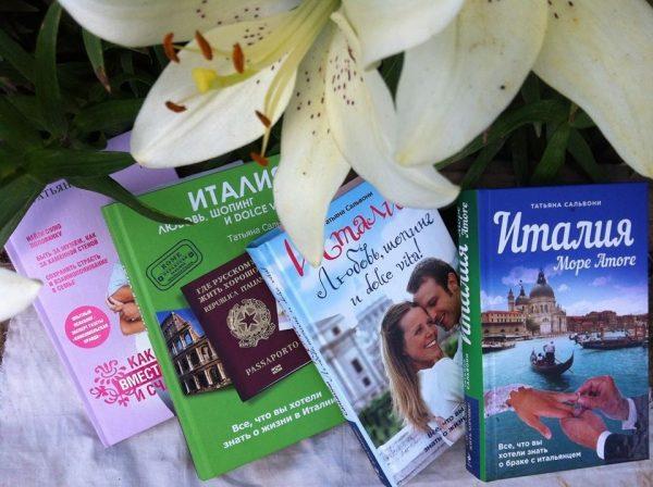 """""""Italia. Amore, shopping e dolcevita"""" e """"Italia. Mare, amore"""", i romanzi di Tatiana Salvoni"""