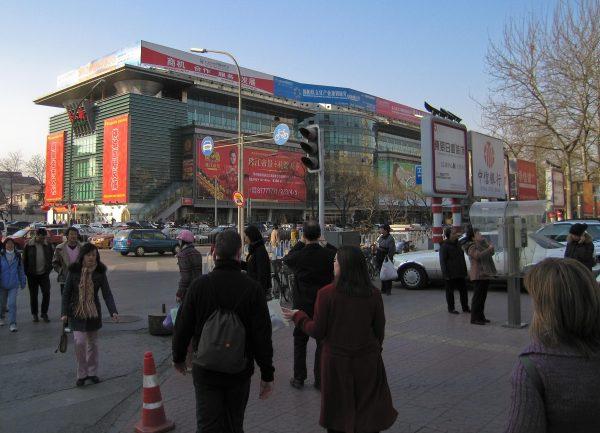 beijing_silk_market